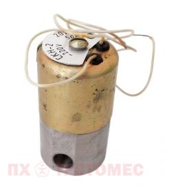 Клапан СКН-2 фото №1