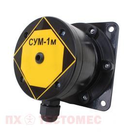 Сигнализатор уровня мембранный СУМ-1М - фото