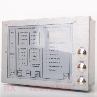 Фото 1 для УСУ-Д-1М-01 устройства управления и сигнализации дизелем