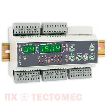 Шестнадцатиканальный индикатор ИТМ-16Н