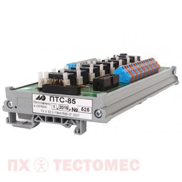 Прибор сигнализации ПТС-164